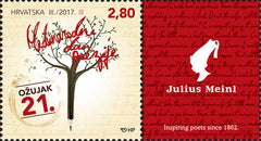 Croatia - 2017 World Poetry Day: Tree of Poetry (MNH)