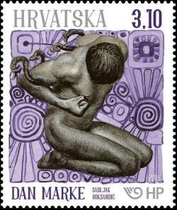 #1085 Croatia - 2018 Stamp Day, Single (MNH)