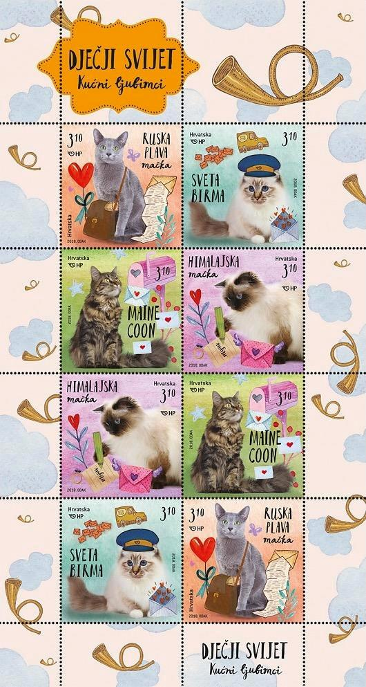 Croatia - 2018 Children's World: Pets - Cats II, Sheet of 8 (MNH)
