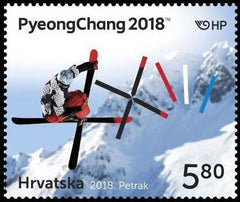 #1056 Croatia - 2018 Winter Olympic Games - PyeongChang (MNH)