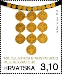 #1100 Croatia - Ethnographic Museum: 20th Century Necklace (MNH)
