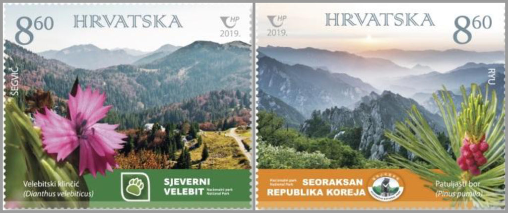 #1138-1139 Croatia - National Parks and Flora, Joint Issue with Korea (MNH)