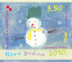 #748 Croatia - New Year's Day, Booklet Stamp (MNH)