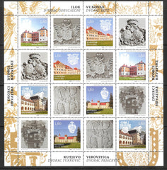 #879a Croatia - Castles and Palaces Type of 2011 S/S (MNH)