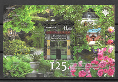 #900 Croatia - University of Zagreb Faculty of Science Botanical Garden, 125th Anniv. S/S (MNH)