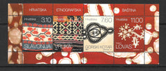 #928a Croatia - Details from Traditional Costumes S/S (MNH)