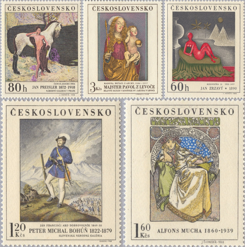#1589-1593 Czechoslovakia - Painting Type of 1967 (MNH)