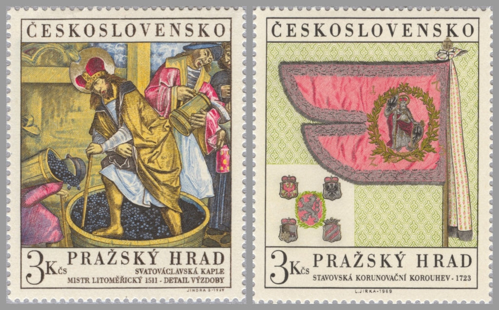 #1626-1627 Czechoslovakia - Art Treasures of the Castle of Prague (MNH)