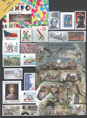 2015 Czech Republic Year Set (MNH)