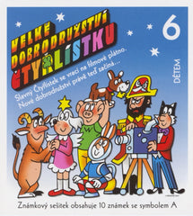 #3793a Czech Republic - Ctyrlistek Comic Strip, 50th Anniv. Booklet (MNH)