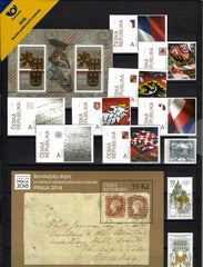 2018 Czech Republic Year Set (MNH)