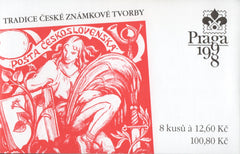 #3032a Czech Republic - 1998 Tradition of Czech Stamp Production, Complete Booklet (MNH)