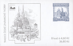 #3077 Czech Republic - 1999 Tradition of Czech Stamp Production, Complete Booklet (MNH)