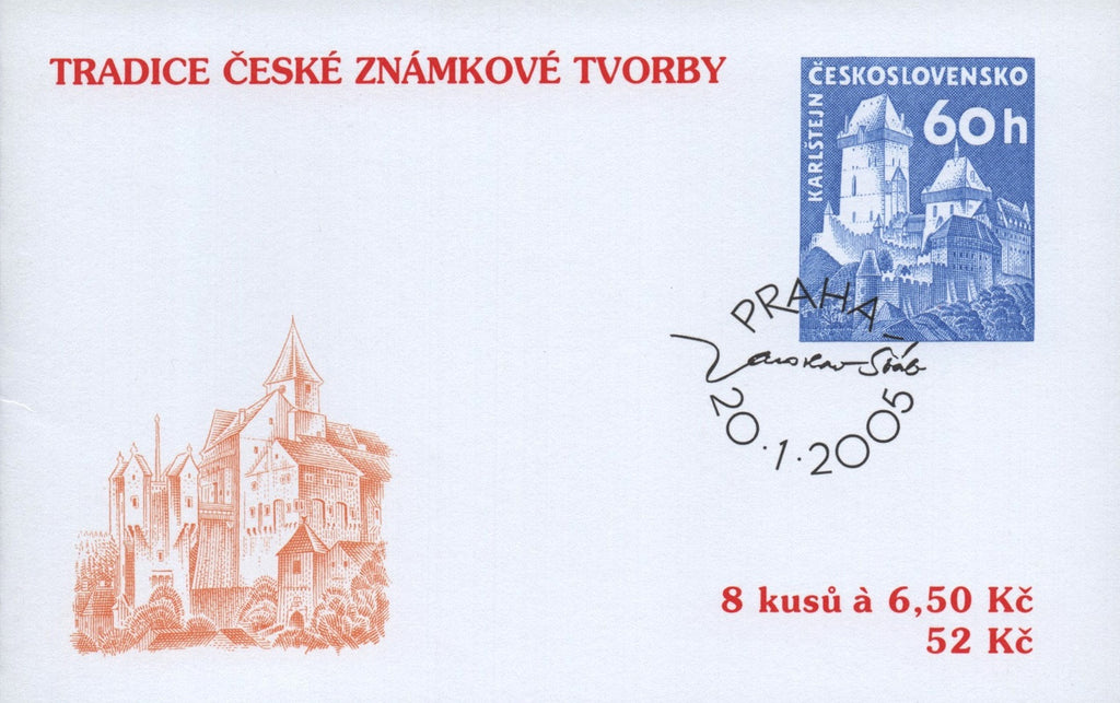 #3259a Czech Republic - 2005 Tradition of Czech Stamp Production, Booklet (MNH)