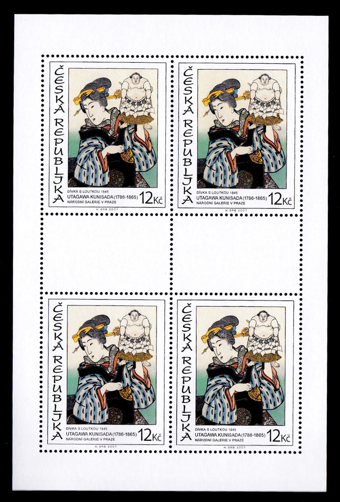 #3334-3335 Czech Republic - Oriental Art, Sheets of 4 (MNH)