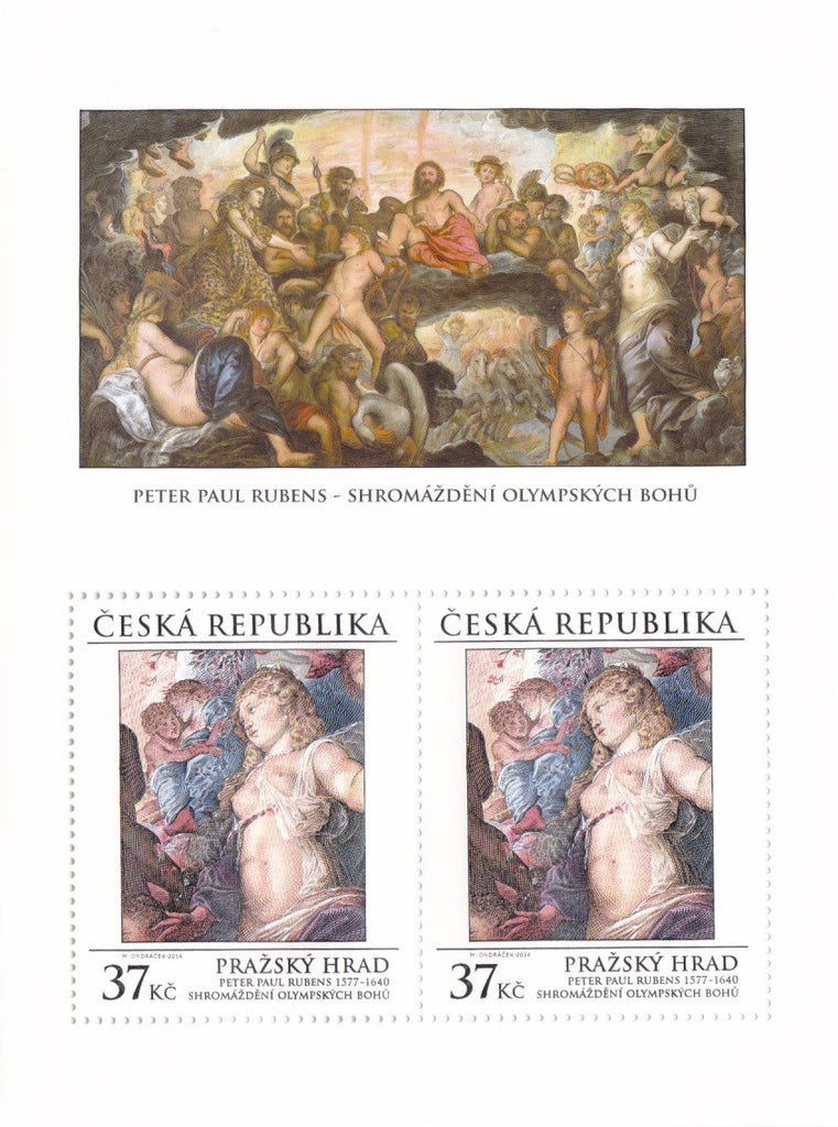 #3605 Czech Republic - Art in Prague Castle Type of 2012 S/S (MNH)