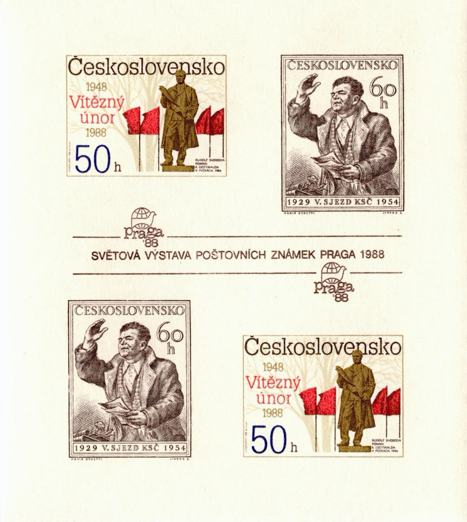 #2690 Czechoslovakia - Victorious February, 40th Anniv., Imperf. S/S (MNH)