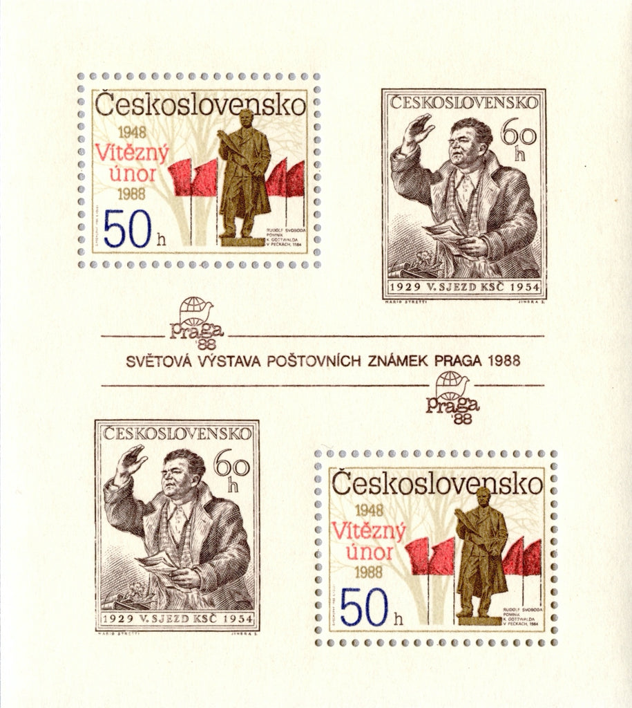 #2690 Czechoslovakia - Victorious February, 40th Anniv. Perf. S/S (MNH)
