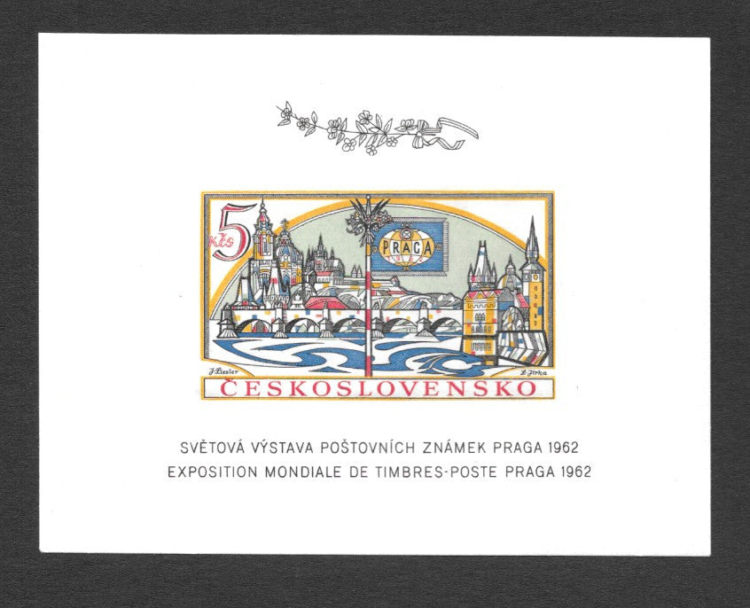 "#1134a Czechoslovakia - ""PRAGA"" 1962 World Exhib. of Postage Stamps"" Imperf. S/S (MNH)"