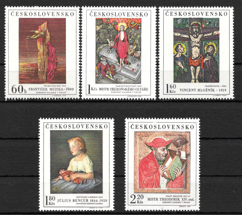 #1658-1662 Czechoslovakia - Painting Type of 1967 (MNH)