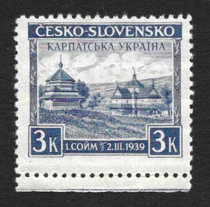 #254B Czechoslovakia - View of Jasina (MNH)
