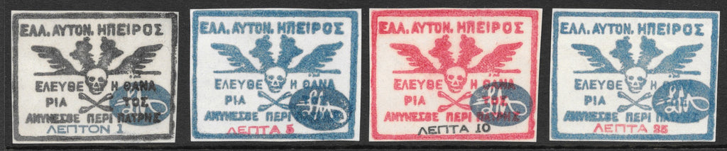 #1-4 Epirus - Double-headed Eagle, Skull and Crossbones, Imperf., Set of 4 (MLH)