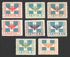 #15-22 Epirus - Flag of Epirus (MNH)