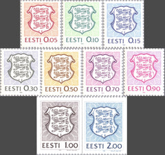 #200-208 Estonia - National Arms, Set of 9 (MNH)