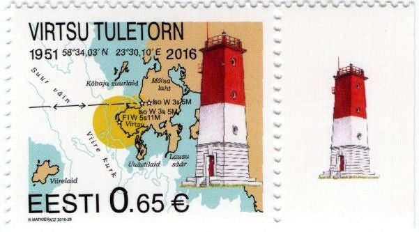 #826 Estonia - 2016 Virtsu Lighthouse, Single (MNH)