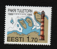 #292 Estonia - Pakri Lighthouse (MNH)