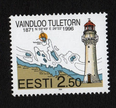 #309 Estonia - Lighthouse Type of 1995 (MNH)