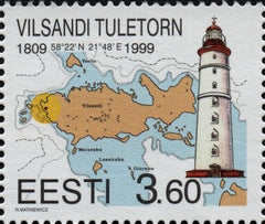 #356 Estonia - Lighthouse Type of 1995 (MNH)