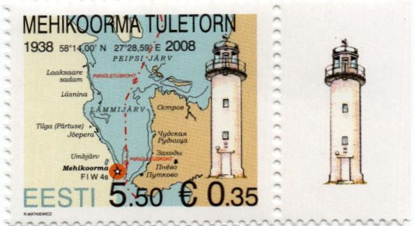 #587 Estonia - Lighthouse Type of 2006 (MNH)