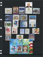 1999 Estonia Year Set (MNH)
