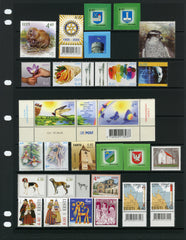2005 Estonia Year Set (MNH)