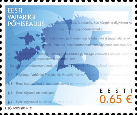 Estonia - 2017 Constitution of Estonia, 25th Anniv. (MNH)