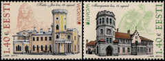 Estonia - 2017 Europa: Castles, Set of 2 (MNH)