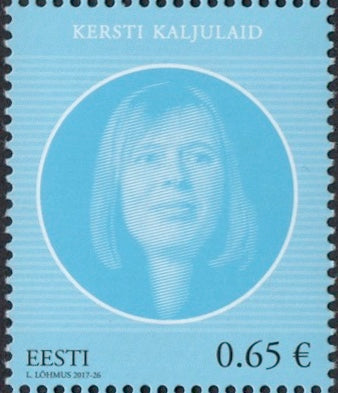 Estonia - 2017 Heads of State: Kersti Kaljulaid (MNH)
