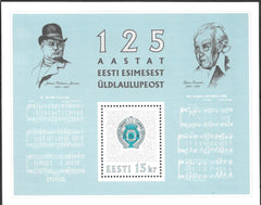 #269 Estonia - All Estonian Song Festival, 125th Anniv. S/S (MNH)