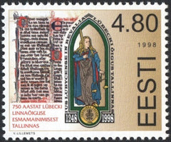 #343 Estonia - Use of Lübeck Charter in Tallinn, 750th Anniv. (MNH)