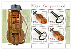 #4318 Hungary - Europa, Musical Instruments M/S (MNH)