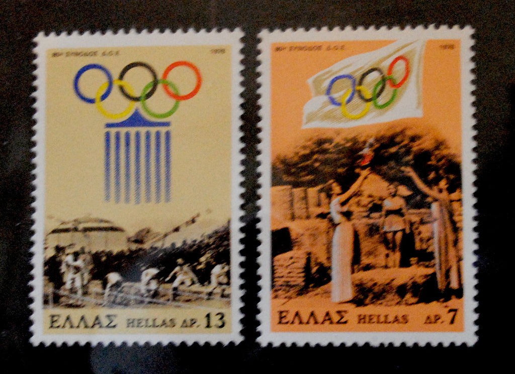 #1253-1254 Greece - 80th Session of Intl. Olympic Committee (MNH)