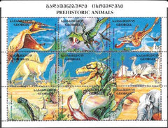 #135 Georgia - Prehistoric Animals, M/S of 9 (MNH)