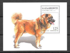 #172 Georgia - Dogs S/S (MNH)