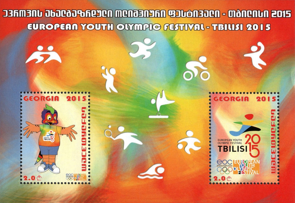 #511a Georgia - 2015 European Youth Olympic Festival, Tbilisi S/S (MNH)