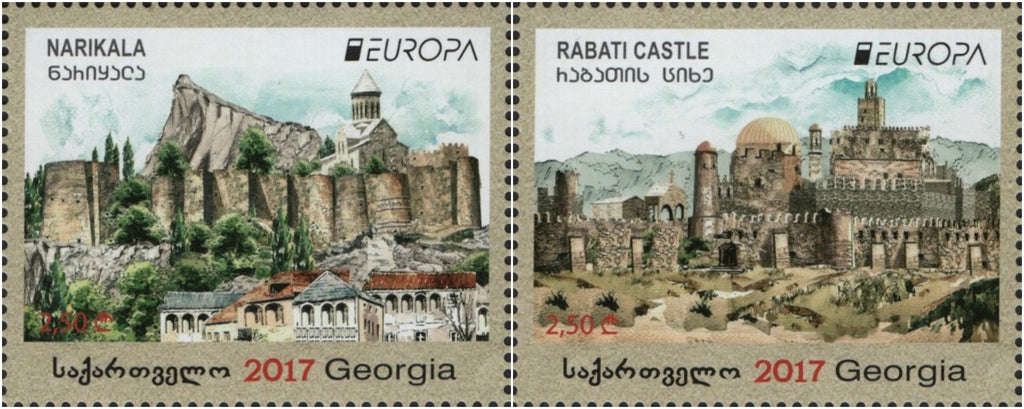 #529-530 Georgia - 2017 Europa: Castles, Set of 2 (MNH)