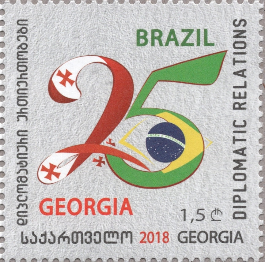 #541 Georgia - Diplomatic Relations with Brazil, 25th Anniv. (MNH)