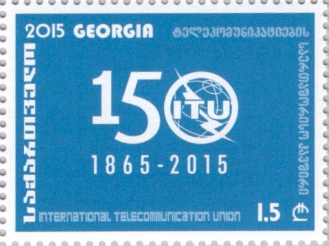 #509 Georgia - International Telecommunication Union, 150th Anniv. (MNH)
