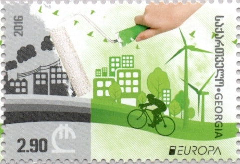 #517 Georgia - 2016 Europa: Think Green (MNH)