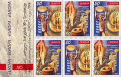#403b Georgia - Nos. 365-366, 2005 Europa Overprinted, Sheet of 6 (MNH)